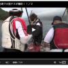 宿毛湾のチヌ釣り動画(その1)