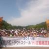DYFC庄原トラウトスクールも無事に終了しましたよ!